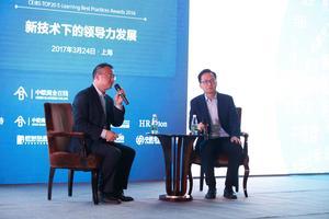 对话环节:兴证财富学院副总监阮国男(右),CLO私董会主持人陈雪频(左)